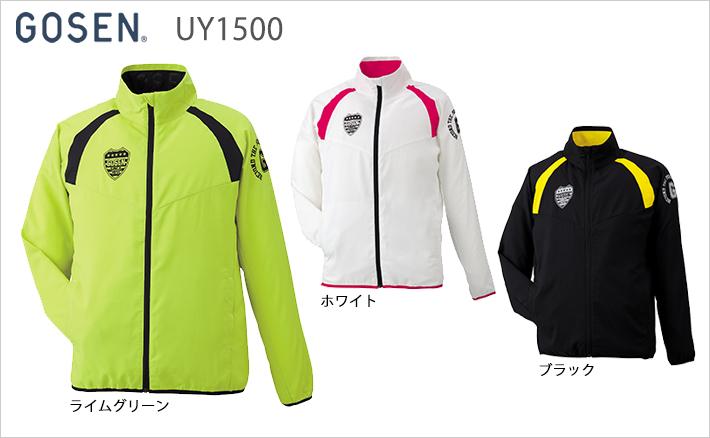 【40%OFF】【GOSEN(ゴーセン)】ライトウィンドジャケット(UNI)[UY1500]