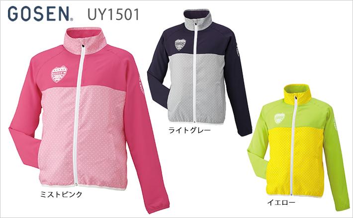 【40%OFF】【GOSEN(ゴーセン)】ライトウィンドジャケット(レディース)[UY1501]