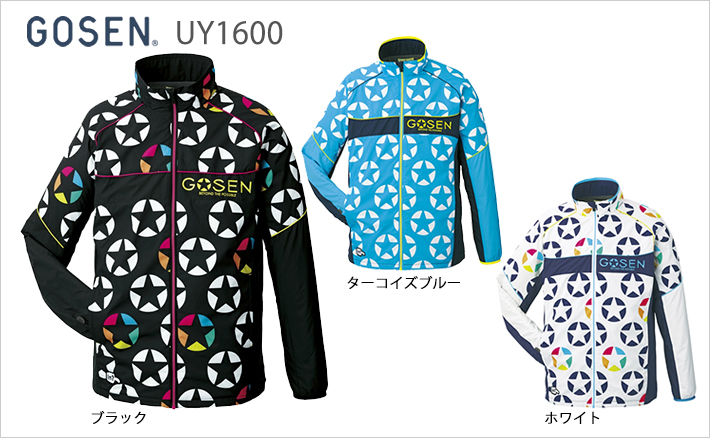 【GOSEN(ゴーセン)】[UY1600]バドミントン ウインドウォーマージャケット(ユニ)