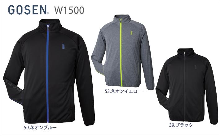 【GOSEN/ゴーセン】[W1500]ニットジャケット(ユニ)