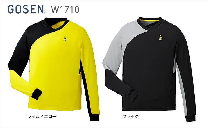 【GOSEN(ゴーセン)】[W1710]バドミントン ライトトレーナー(ユニ)