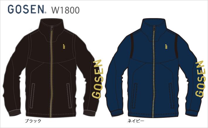 予約 ゴーセン ニットジャケット ユニ W1800 GOSEN 8月末入荷