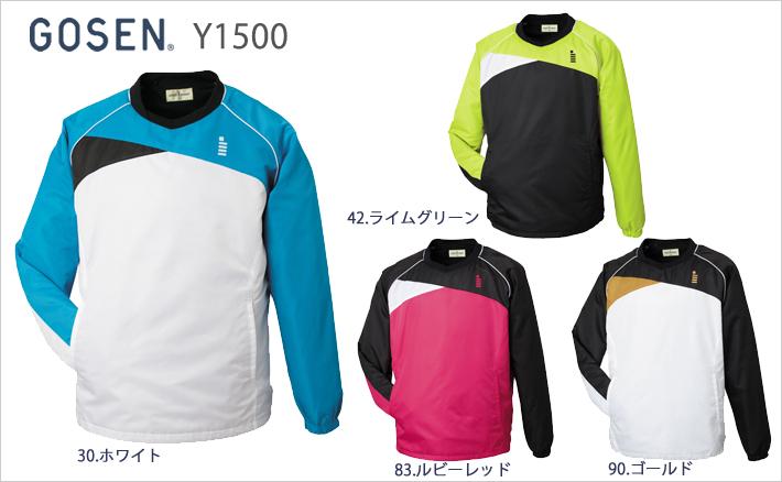 【GOSEN/ゴーセン】[Y1500]ハードブレーカー(裏起毛)(ユニ)