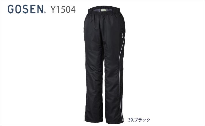 【GOSEN/ゴーセン】[Y1504]ウィンドウォーマーパンツ(裏起毛)(ユニ)