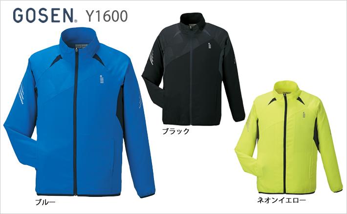 【GOSEN/ゴーセン】[Y1600]ライトウィンドジャケット(ユニ)