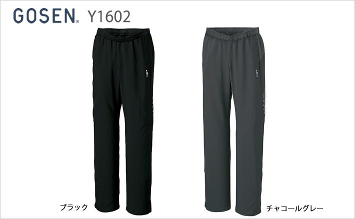 【GOSEN/ゴーセン】[Y1602]ライトウィンドパンツ(ユニ)