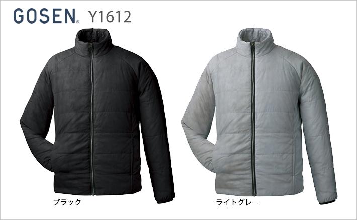 【GOSEN(ゴーセン)】[Y1612]バドミントン アイダーウォームスジャケット(ユニ)