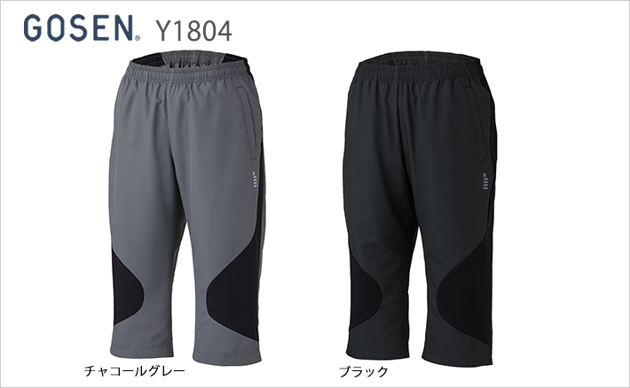 ウィンドカプリ(ユニ) ゴーセン Y1804 GOSEN