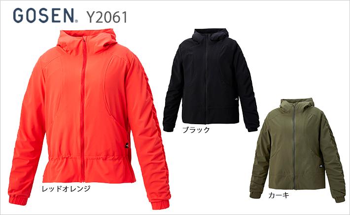 y2061イメージ画像