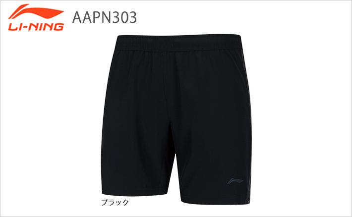 リーニン ユニハーフパンツ AAPN303 LI-NING 2019sportswearSS