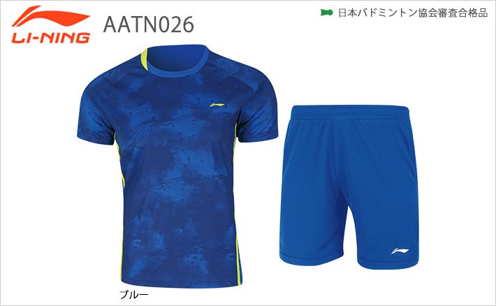 リーニン ジュニアゲームシャツ+ハーフパンツセット AATN026 LI-NING 2019sportswearSS