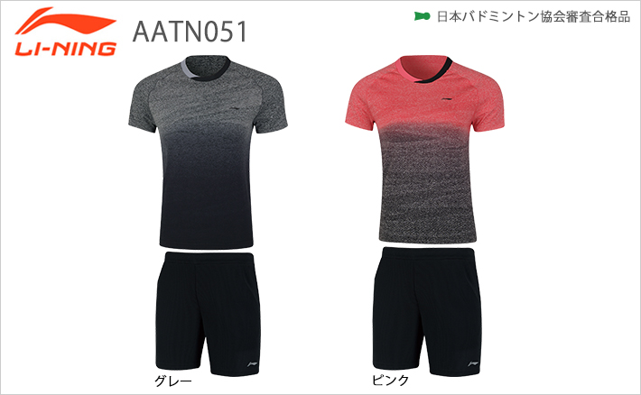 リーニン ユニゲームシャツ+ハーフパンツ セット AATN051 LI-NING 2019sportswearSS