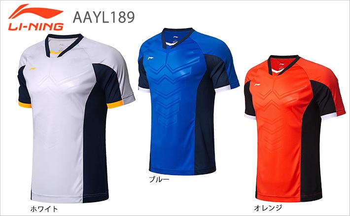 リーニン ユニトレーニングTシャツ AAYL189 LI-NING 2019sportswearSS