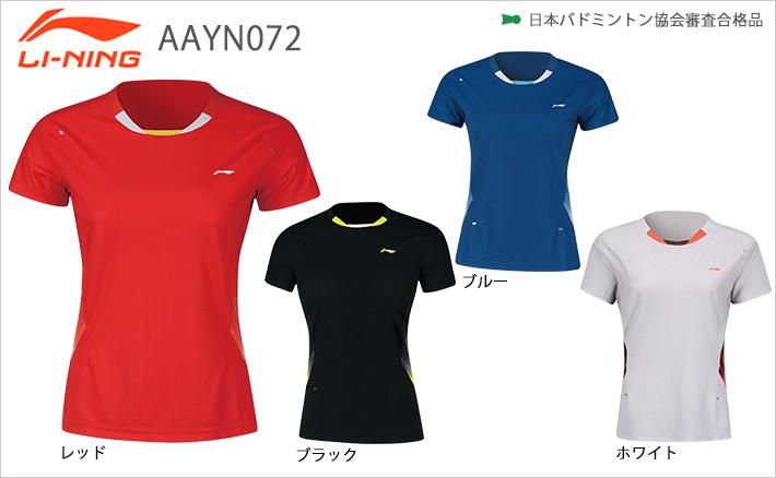 リーニン レディース中国ナショナルチームゲームシャツ AAYN072 LI-NING 2019sportswearSS
