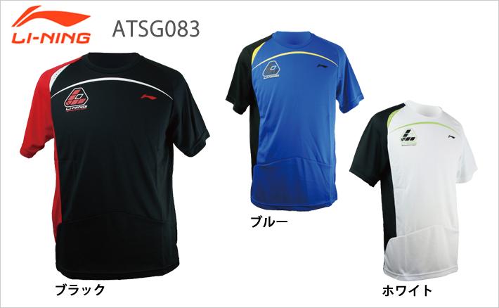 【LI-NING/リーニン】中国ナショナルチーム ゲームシャツ[ATSG083]