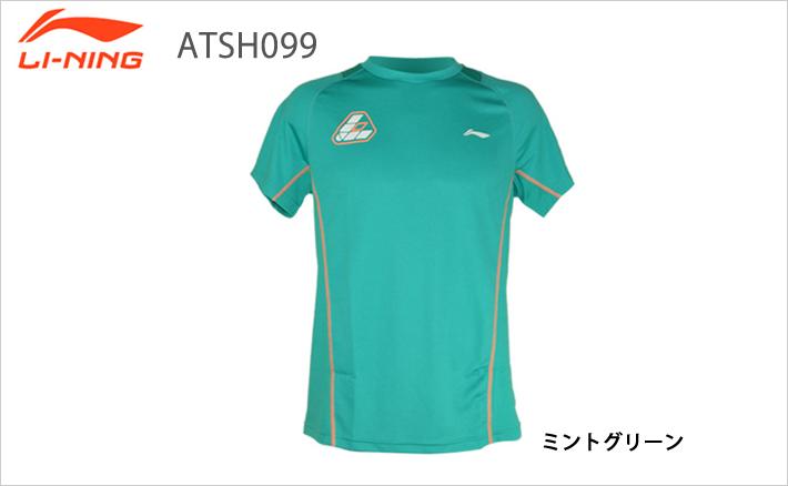 【LI-NING/リーニン】ユニ Tシャツ[ATSH099]