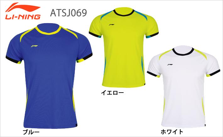 【LI-NING/リーニン】ゲームシャツ[ATSJ069]