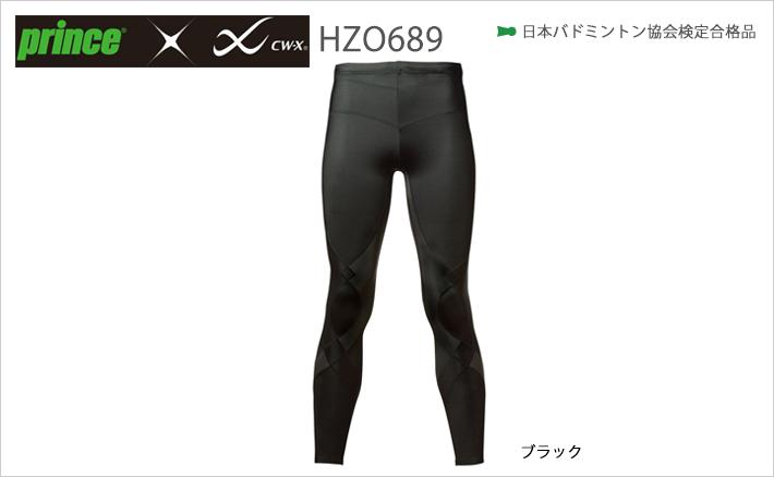 【prince/プリンス】CW-Xスタビライクスロング(メンズ)[HZO689]