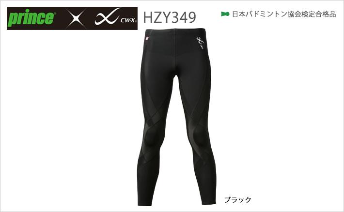 【prince/プリンス】CW-Xジェネレーターロング(レディース)[HZY349]