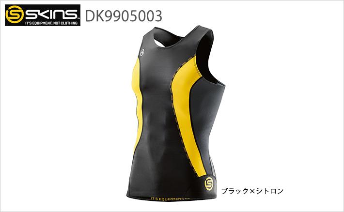 スキンズ スリーブレストップ DNAMIC DK9905003 SKINS