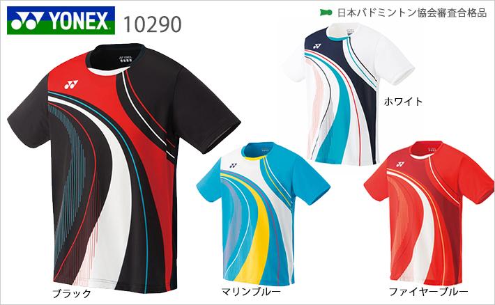 ヨネックス メンズ ゲームシャツ(フィットスタイル) 10290 YONEX 2020YFW