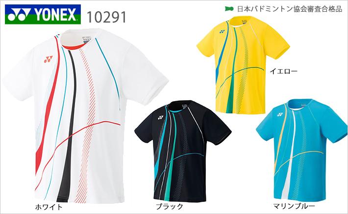ヨネックス メンズ ゲームシャツ(フィットスタイル) 10291 YONEX 2020YFW