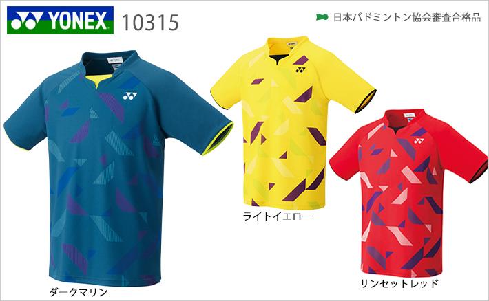 ヨネックス ユニ ゲームシャツ(フィットスタイル) 10315 YONEX 2019sportswearSS