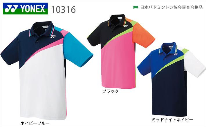 ヨネックス ユニ ゲームシャツ 10316 YONEX 2019sportswearSS