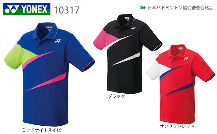 ヨネックス ユニ ゲームシャツ 10317 YONEX 2019sportswearSS