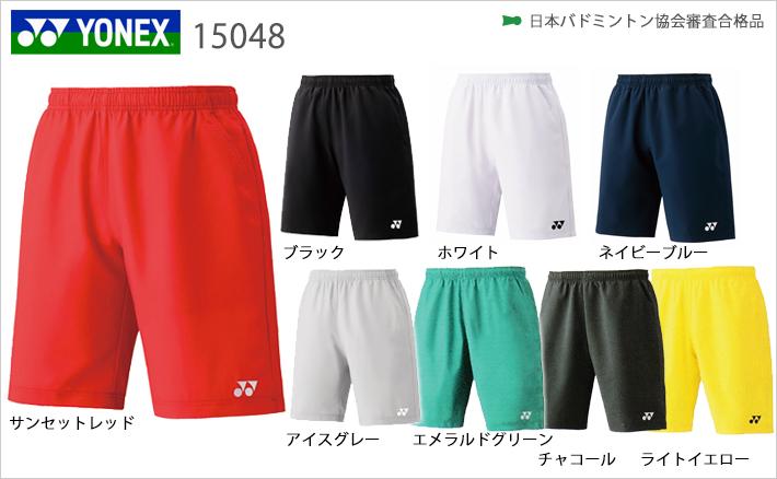 ヨネックス ユニ ハーフパンツ 15048 YONEX 2019sportswearSS