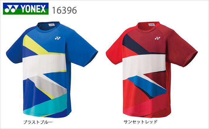 ヨネックス ユニ ドライTシャツ 背面JAPANプリント 16396 YONEX 2020YFW