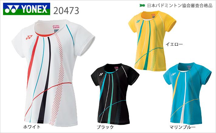 ヨネックス ウィメンズ ゲームシャツ 20473 YONEX 2020YFW