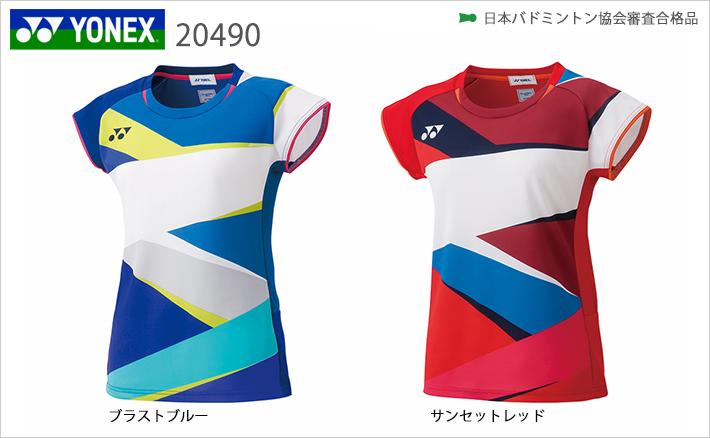 ヨネックス ウィメンズ ゲームシャツ(フィットシャツ) 20490 YONEX 2020YFW