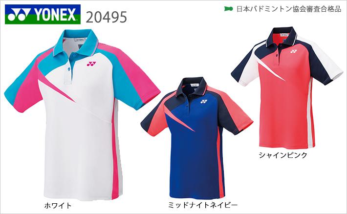 ヨネックス ウィメンズ ゲームシャツ 20495 YONEX 2019sportswearSS