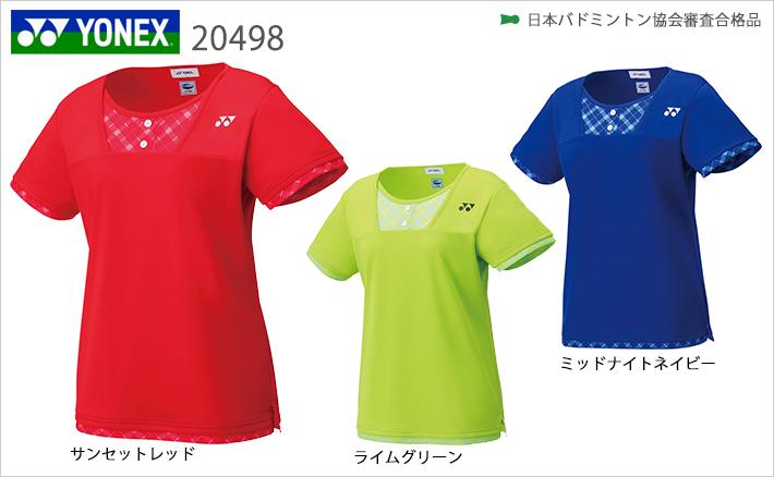 ヨネックス ウィメンズ ゲームシャツ 20498 YONEX 2019sportswearSS