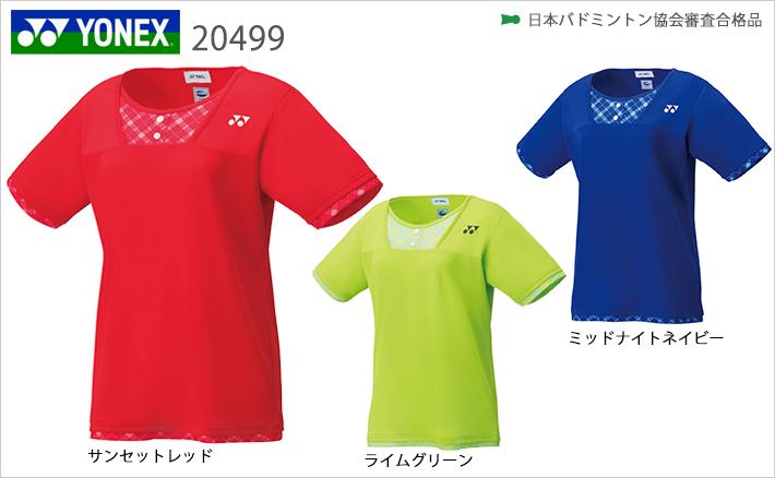 ヨネックス ウィメンズ ゲームシャツ 20499 YONEX 2019sportswearSS