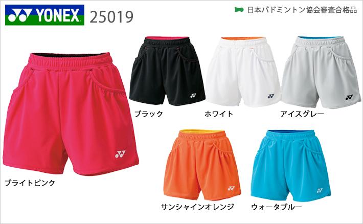 ヨネックス ウィメンズ ニットショートパンツ 25019 YONEX 2019sportswearSS