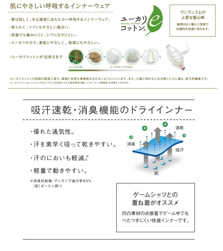 【YONEX(ヨネックス)】[44001]ノースリーブシャツ(ユニ)