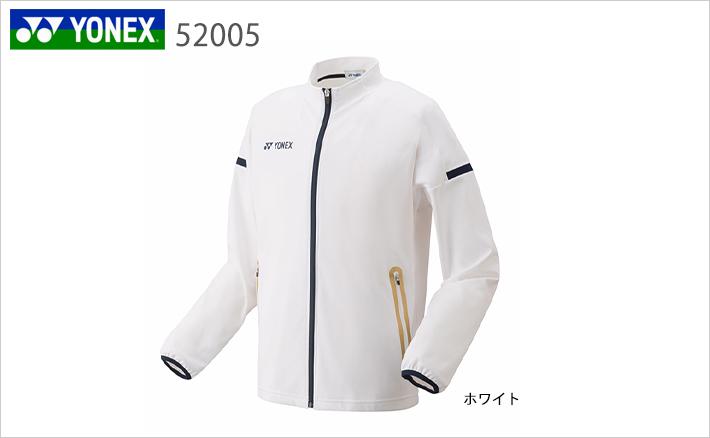 ヨネックス ユニ ニットウォームアップシャツ(フィットスタイル) 52005 YONEX 2020YFW