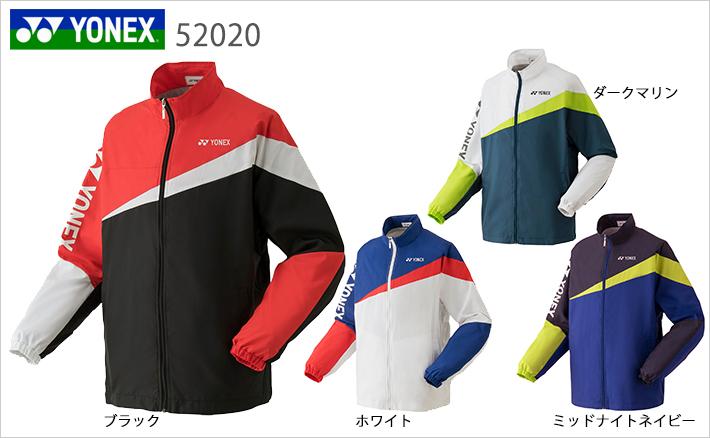 ヨネックス ユニ 裏地付きウォームアップシャツ 52020 YONEX 2019sportswearSS