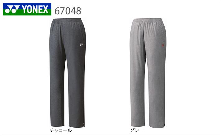 ヨネックス ウィメンズ ウォームアップシャツ(フィットスタイル) 67048 YONEX 2019sportswearSS