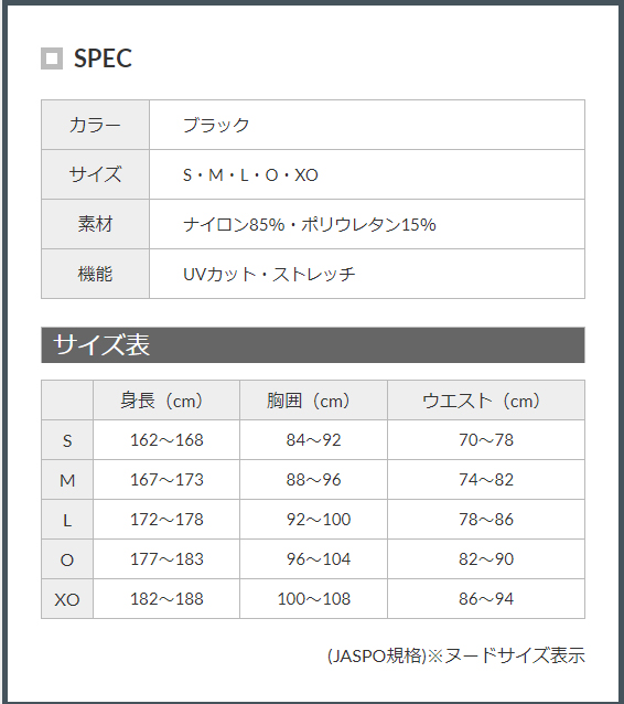 【YONEX/ヨネックス】[STBA2507]7分丈スパッツ(ウィメンズ)