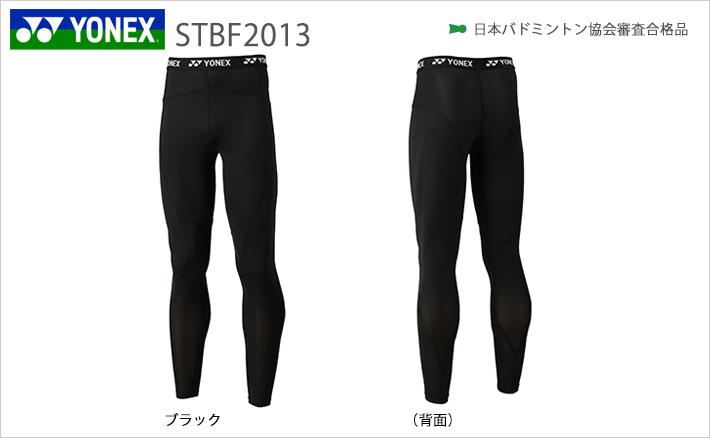 バドミントン ヨネックス ロングスパッツ ユニ STBF2013 フィットネス YONEX