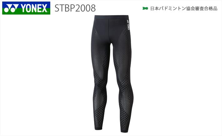 【YONEX/ヨネックス】[STBP2008]ロングスパッツ(ユニ)