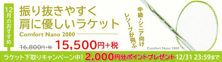 osusume_201910_2.jpg