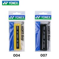 YONEXウェットスーパーソフトグリップ(1本入)AC136