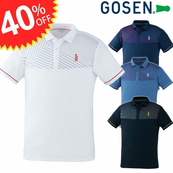GOSEN ユニ ゲームシャツ T2012