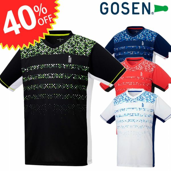 GOSEN ユニ ゲームシャツ ゴーセン 20FW T2044