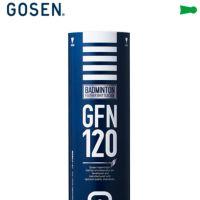 ゴーセン バドミントンシャトル GFN120 GOSEN
