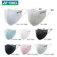 YONEX ベリークールフェイスマスク 抗ウイルス加工・抗菌加工 爽快マスク(AC486) ひんやり特集